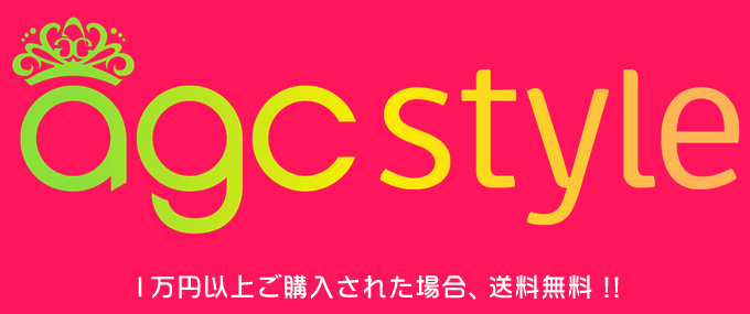 agcstyle online