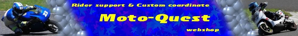 Moto-Quest Webshop
