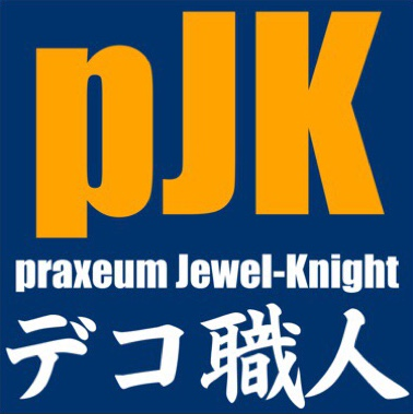 praxeum~Jewel-Knight~