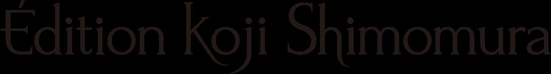 Edition Koji Shimomura / エディション・コウジシモムラ オンラインショップ