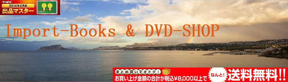 Import-Books&DVD-SHOP
