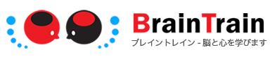 ブレイントレイン名古屋コーチングルーム/カウンセリングルーム