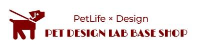 Pet Design Lab  BASE SHOP