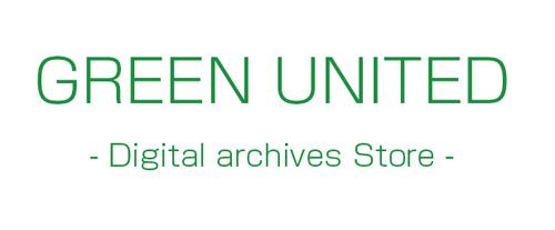 GU Digital archives Store