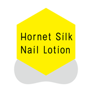 Hornet Silk Nail Lotion // ホーネットシルク ネイルローション