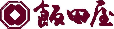 奈良漬の飯田屋
