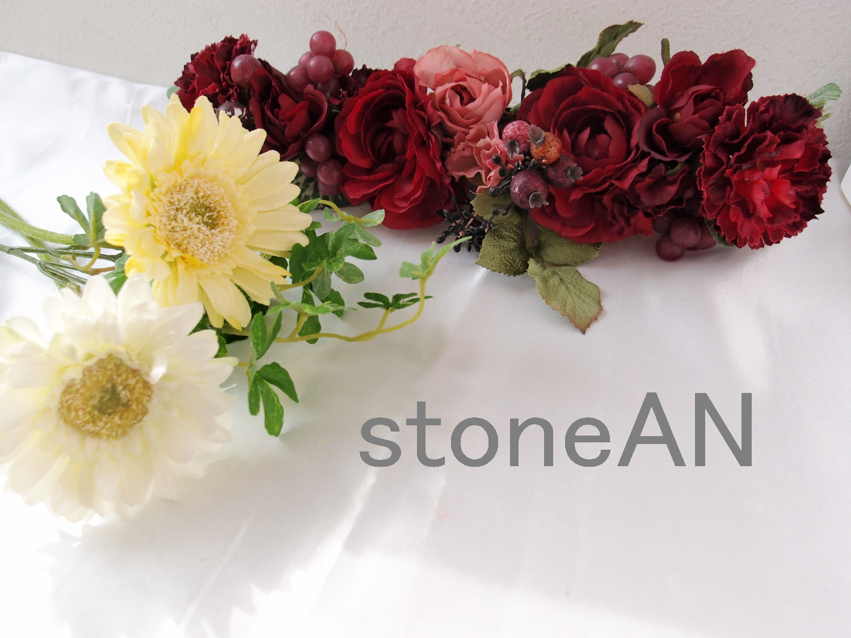 stone AN
