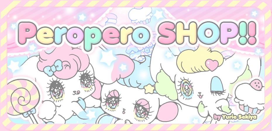 PeroperoSHOP!