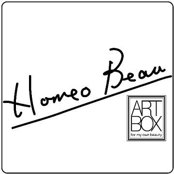 artbox ホメオバウ化粧品 正規代理店