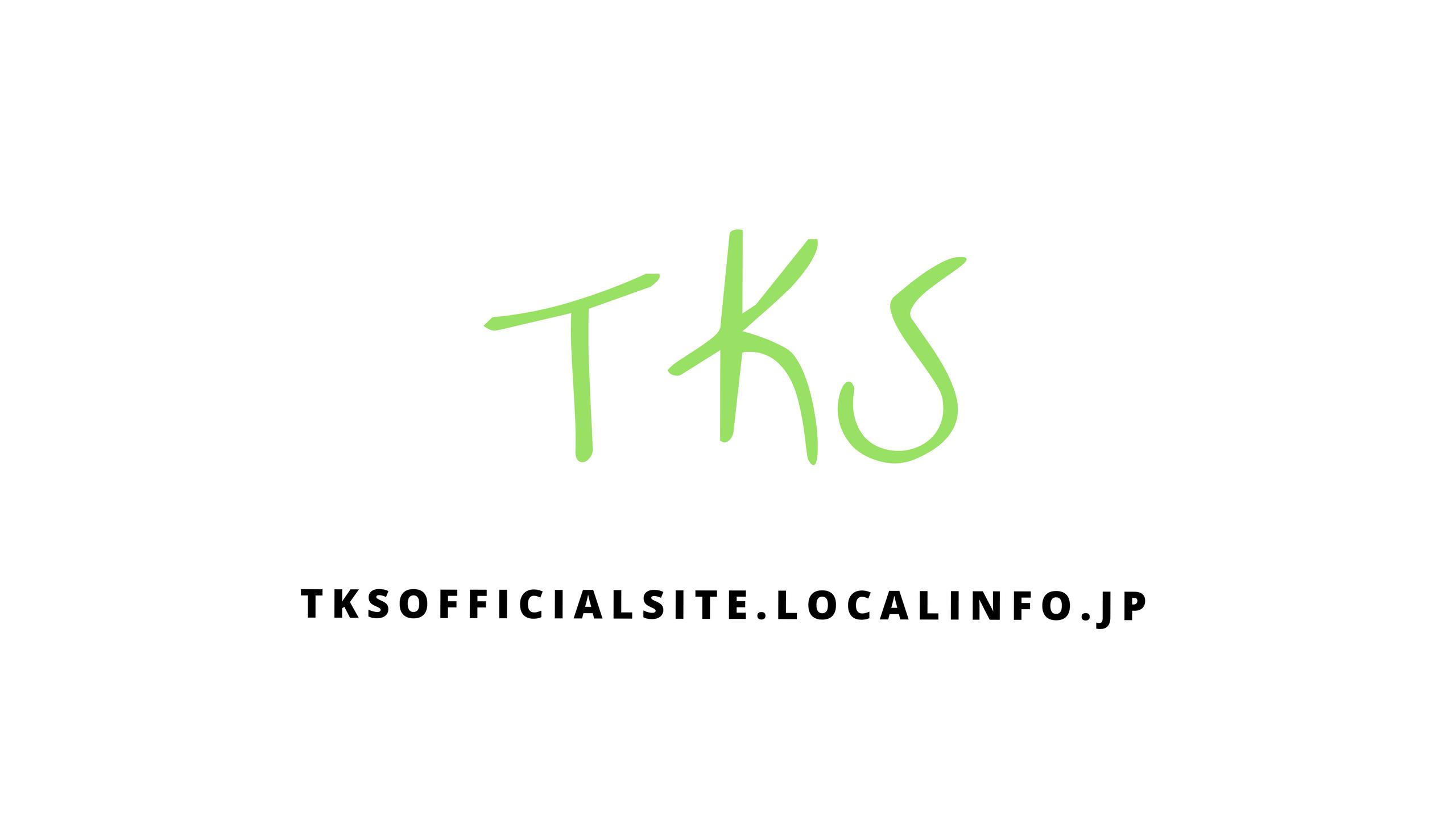TKS Official Music Shop