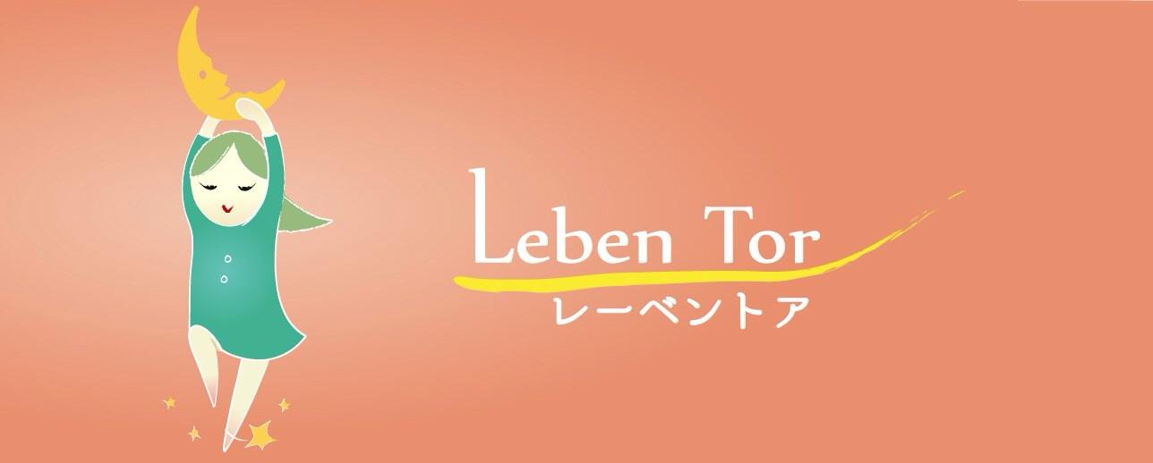 Leben Tor shop