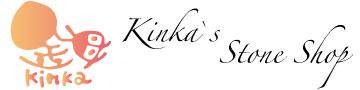 Kinka's Stone Shop