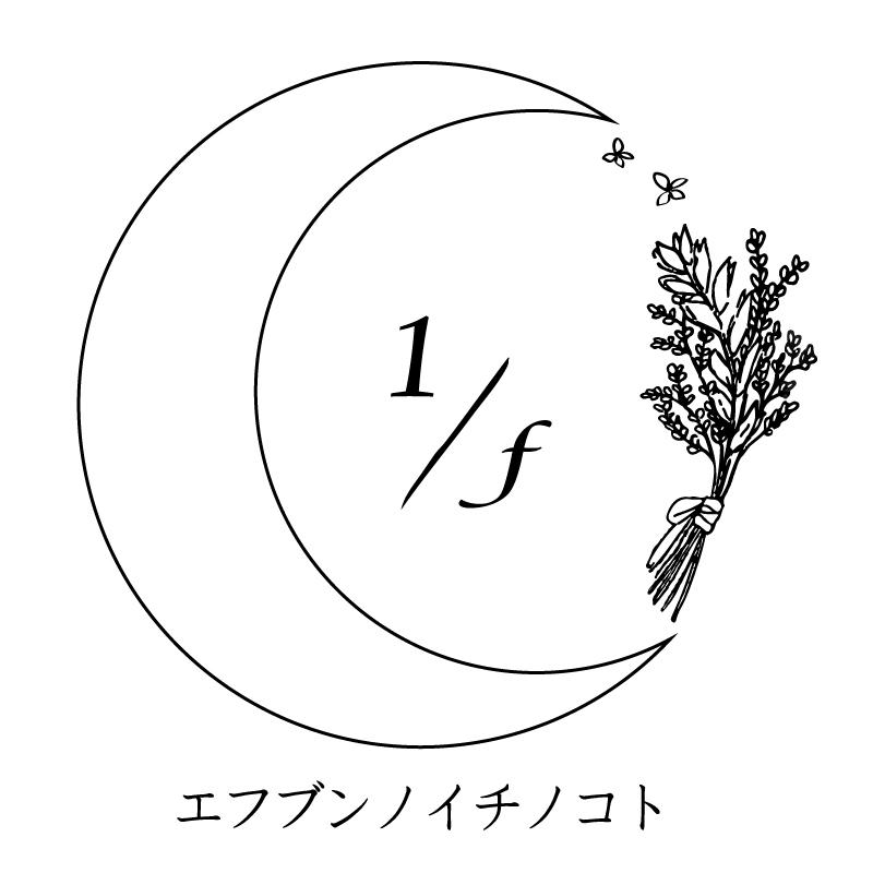 1/f nocoto 〜エフブンノイチノコト〜