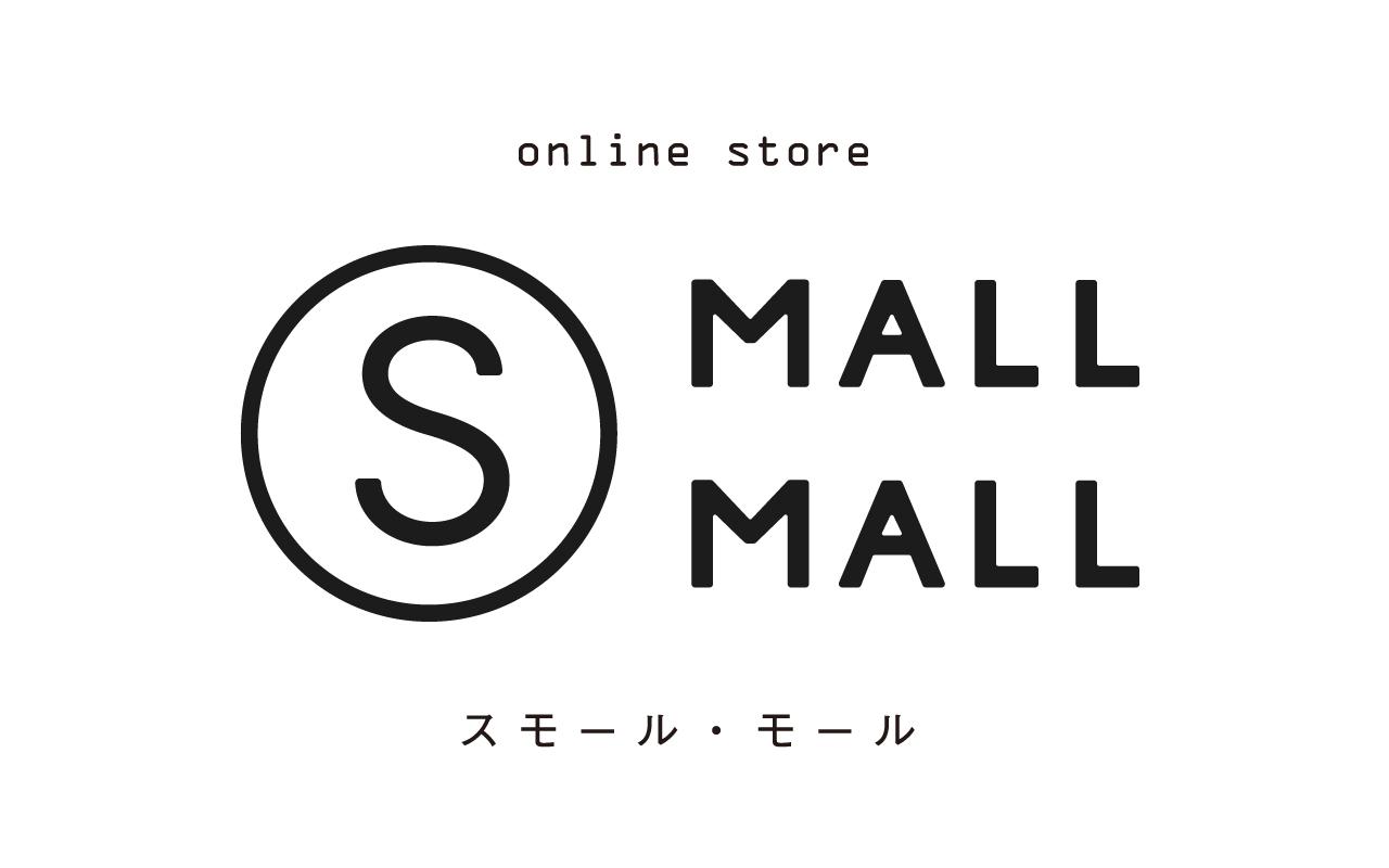 small mall