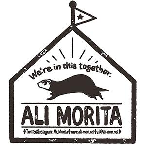Ali Morita's shop