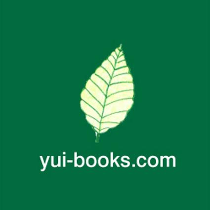 yuibooks