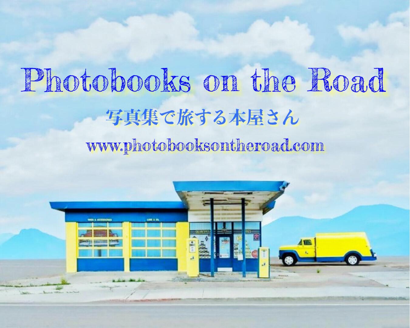 写真集で旅する本屋さん | Photobooks on the Road