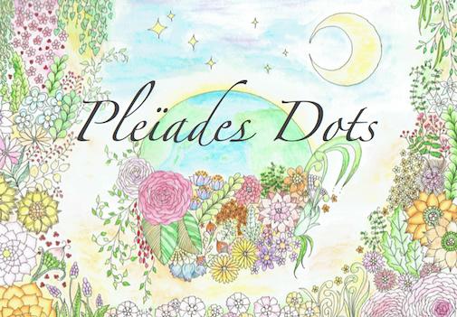 Pleïades Dots