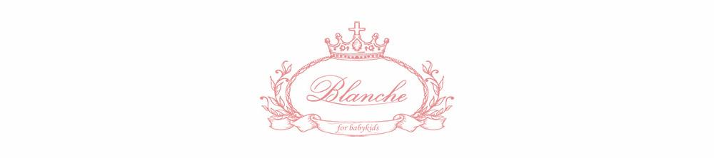 blanche-babykids