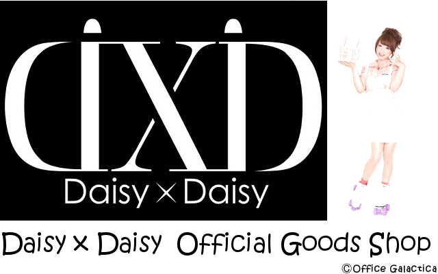 Daisy × Daisy OFFICIAL SHOP