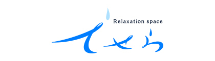 Relaxation space てせら|ONLINE SHOP