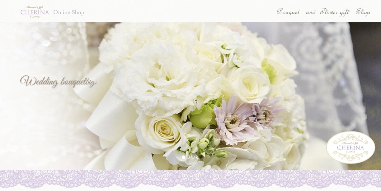 CHERINA Flower Gift