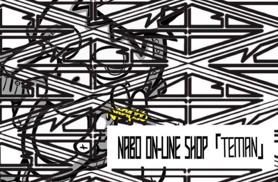 NABO ONLINE SHOP