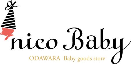 スリング専門店|nicoBaby|赤ちゃんのネンネと抱っこのニコベビー