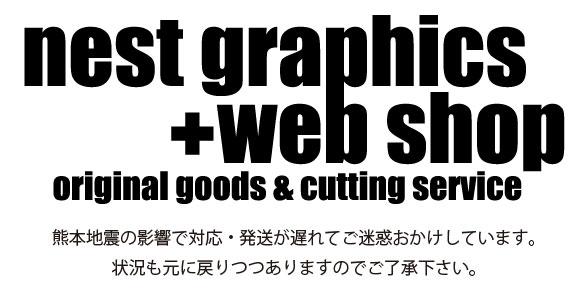 nestgraphics+webshop