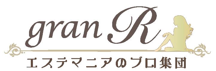 エステマニアのプロ集団granR通販サイト