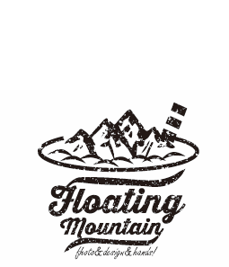 Floating Mountain