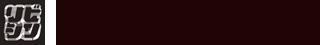 全国理美容新聞〈リビシン〉-ONLINE SHOP