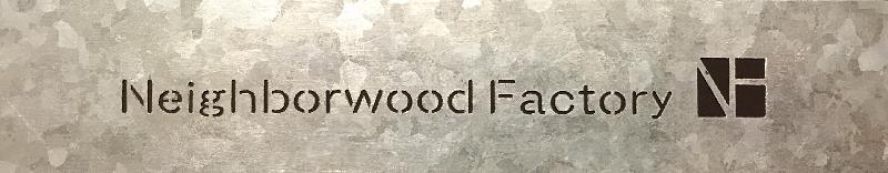 Neighborwood Factory