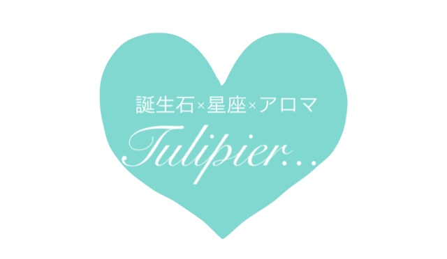 Tulipier... 誕生石×星座×アロマ公式オンラインストア((大人気プチプラアクセサリーブランド
