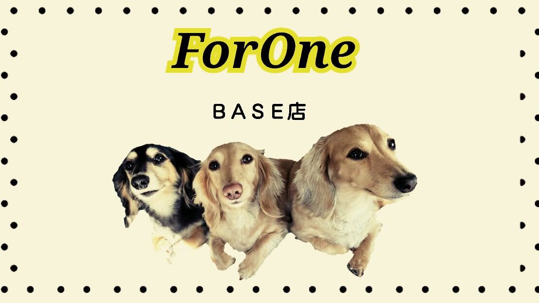 ForOne