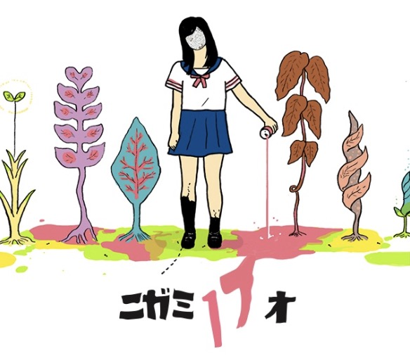 nigami17sai