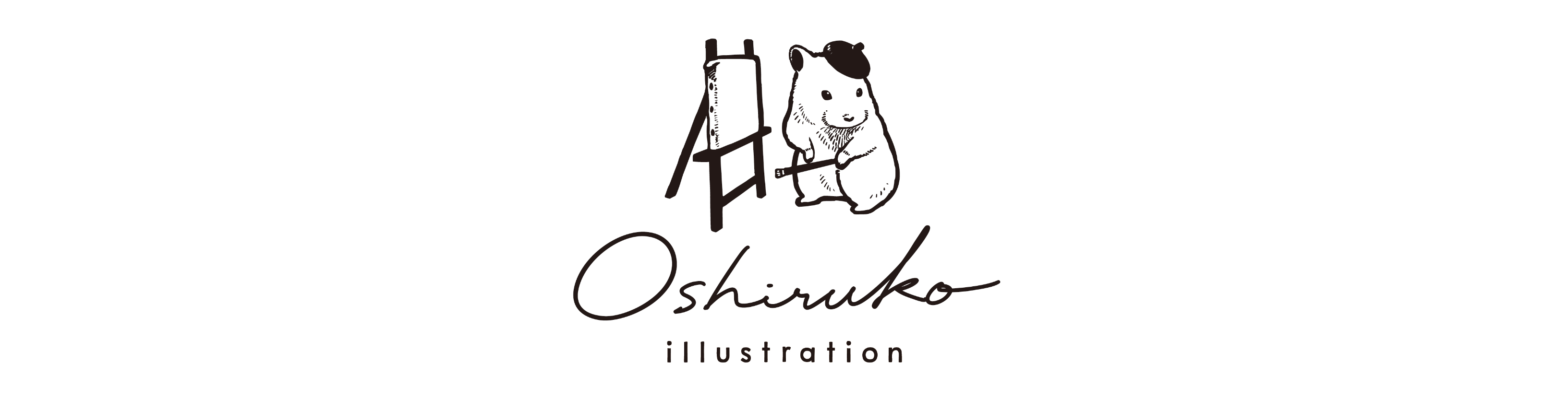 Oshiruko illustration