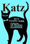Katz888shop