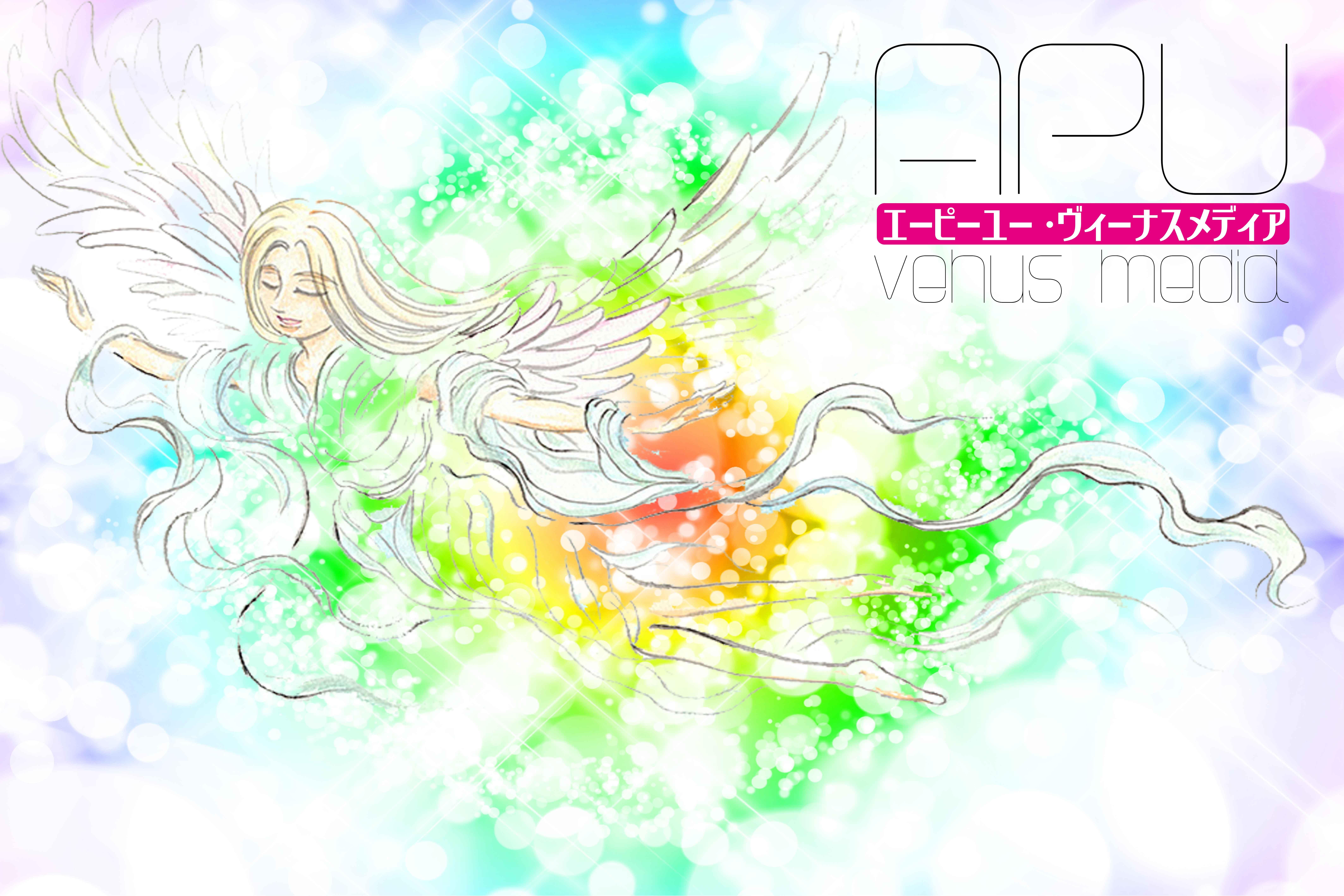 APU Venus Media