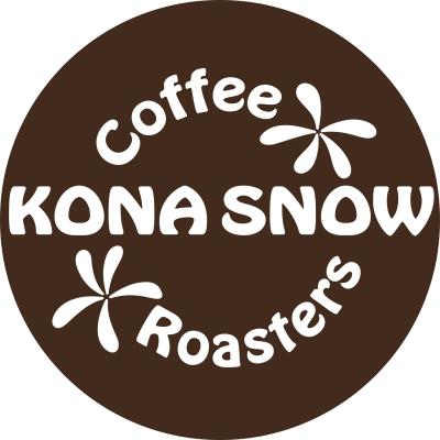 高鮮度自家焙煎スペシャルティコーヒー専門店 KONA SNOW Coffee Roasters