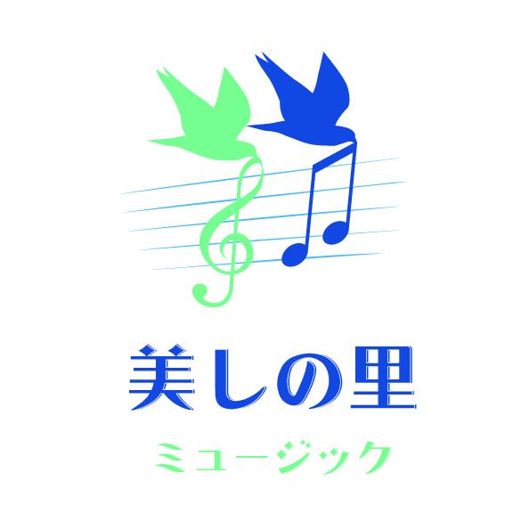美しの里ミュージック