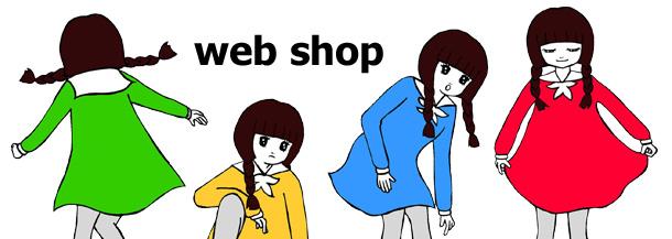 erika   shop