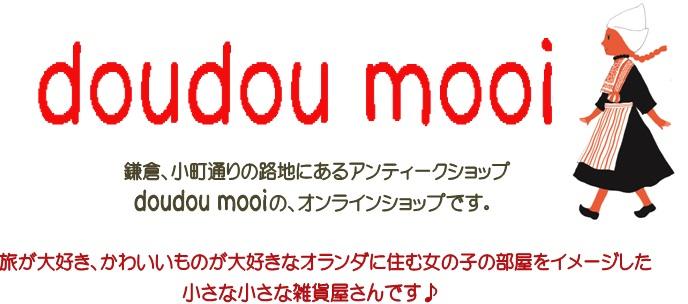 doudou mooi(ドゥドゥ・モーイ)