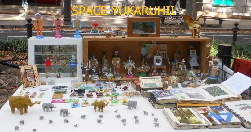 SPACE YUKARUHII