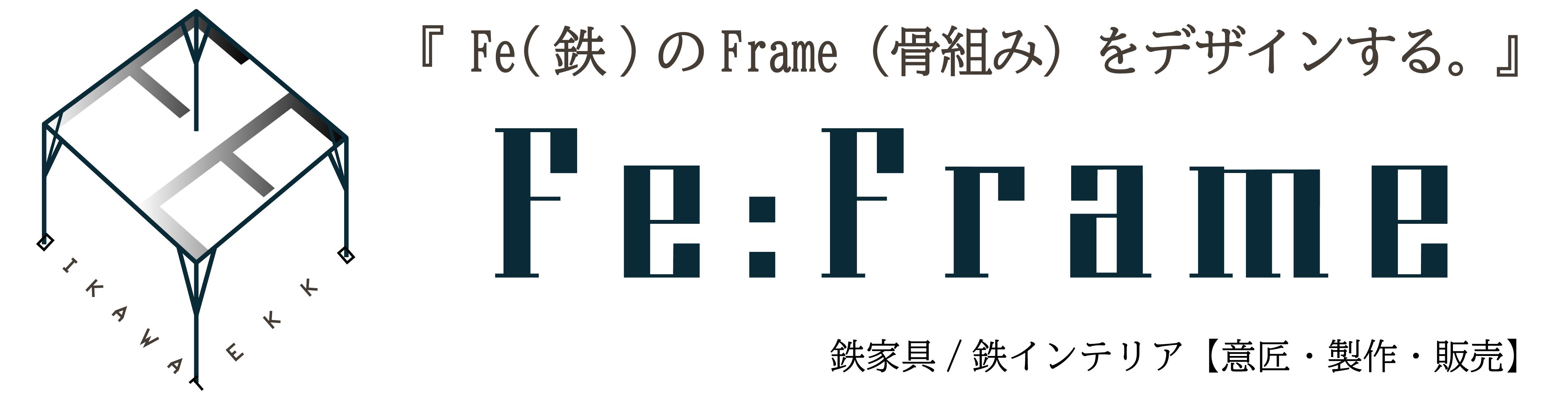 Fe:Frame