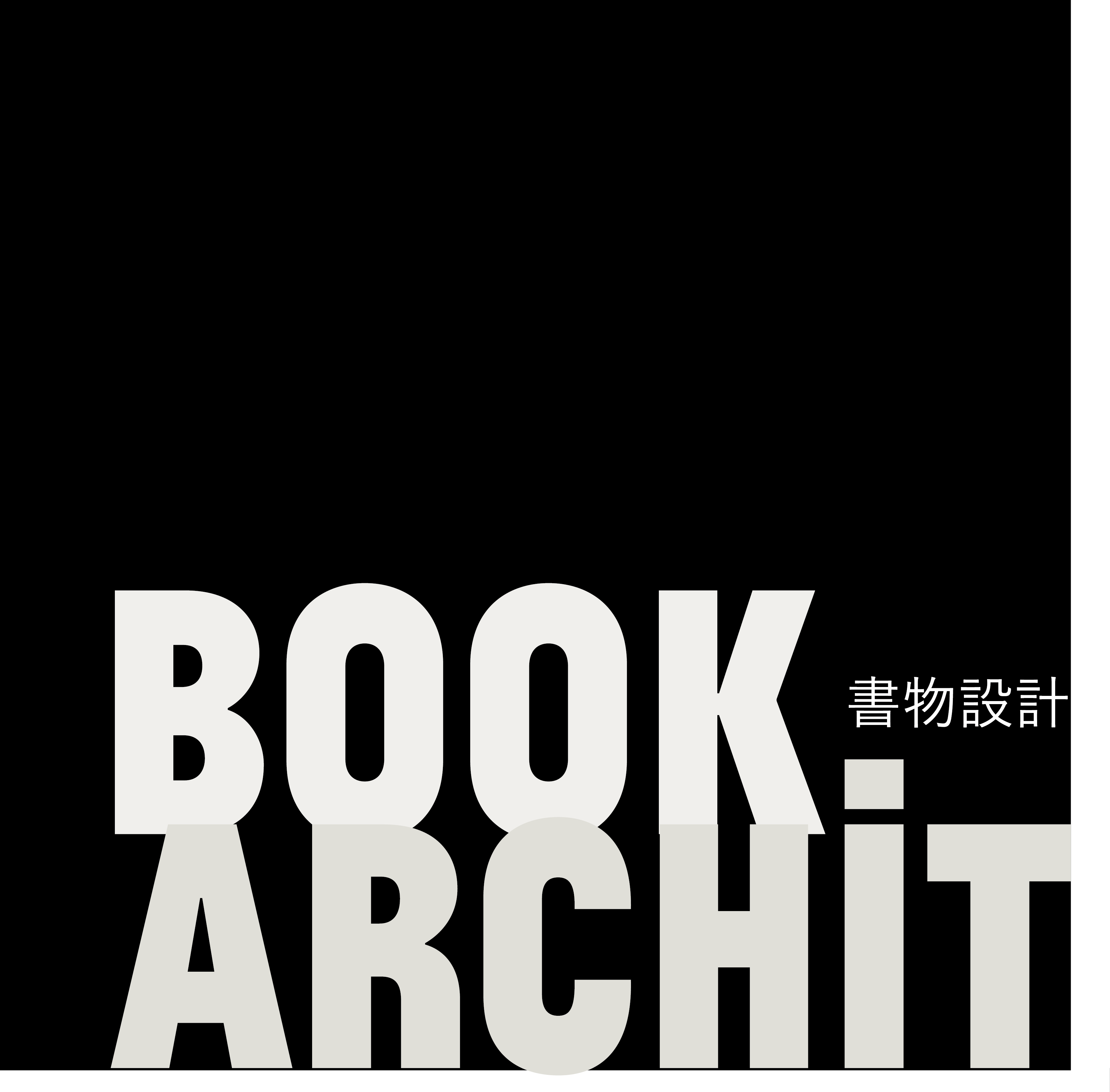 BOOK ARCHIT