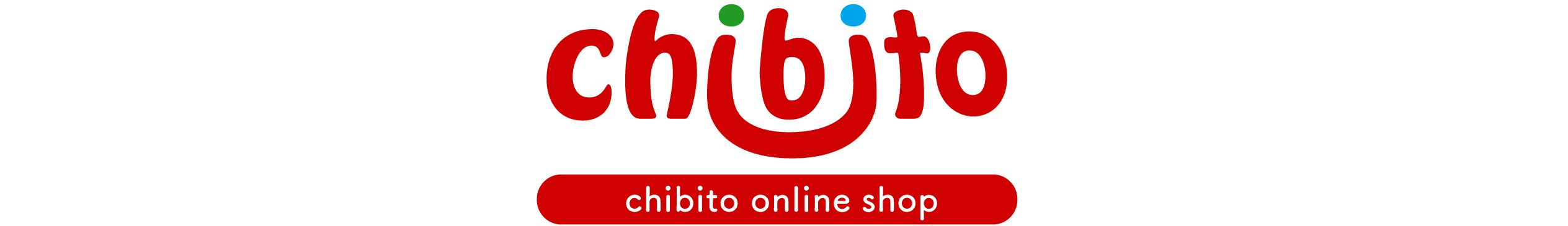 chibito