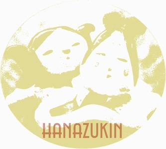 hanazukin(花ずきん)  農家直送の花苗・シンビジュームの花束