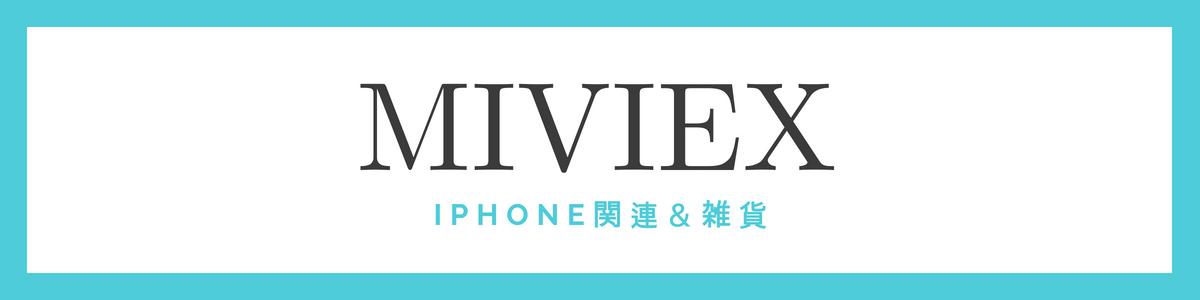 iPhone&雑貨 -MIVIEX-