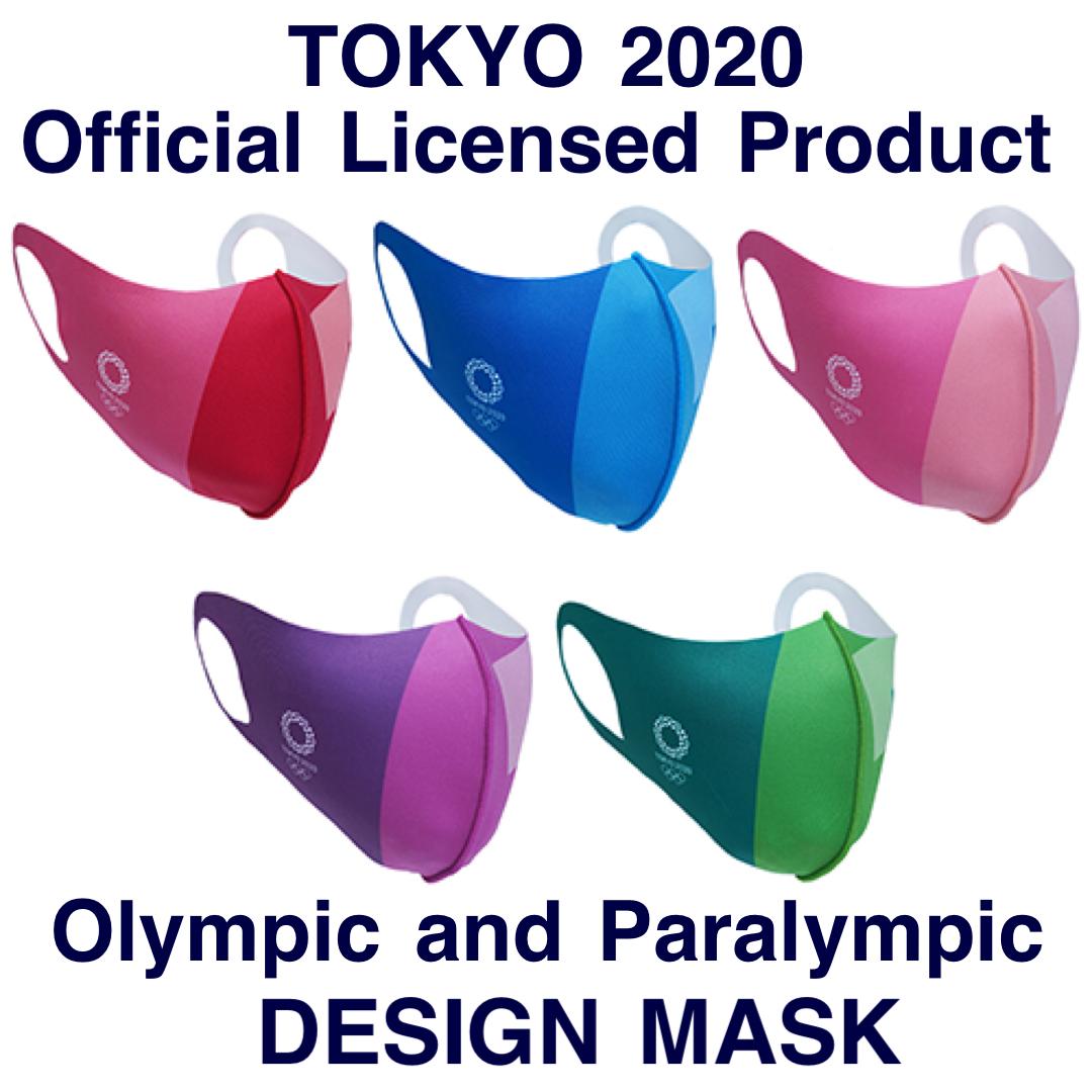 designmask